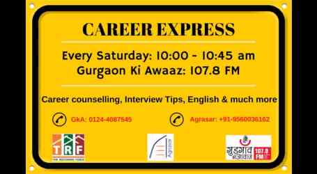 Career Express | Episode-15 | Workers' Rights | Mr. Amarnath & Mr. Ravi | Agrasar & GKA 107.8 FM