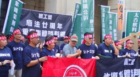 Hong Kong: Unions and allies demand collective bargaining rights