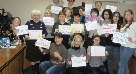 IndustriALL's first step towards creating women network in Ukraine