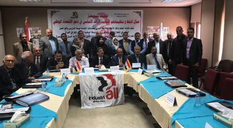 Iraqi oil and gas affiliates form trade union network