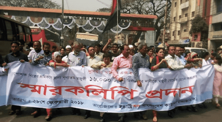 Bangladesh garment workers call for increased minimum wage