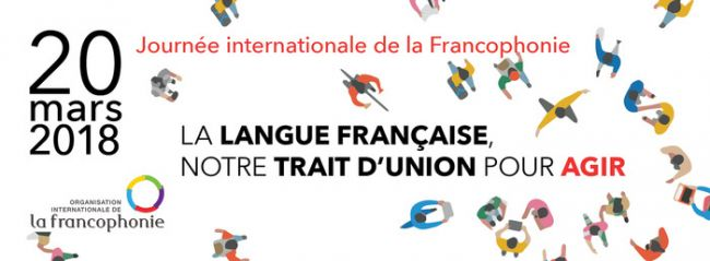 The responsibility of the French-speaking public authorities in guaranteeing quality public education for all is reaffir...