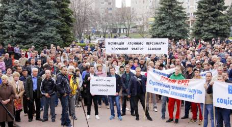 Nuclear workers protest in Ukraine
