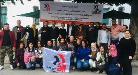 Young trade union leaders in MENA region complete training