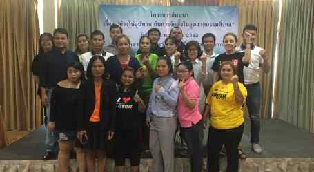 Organizing in the textile and garment sector in Thailand