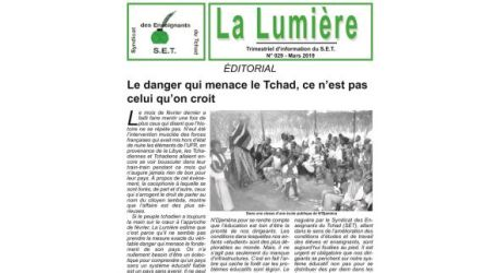 Chad: a quarterly trade union newsletter resulting from successful development cooperation : Education International