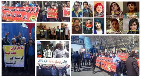 Urgent call for action: Condemn long prison and flogging sentences against labour activists in Iran
