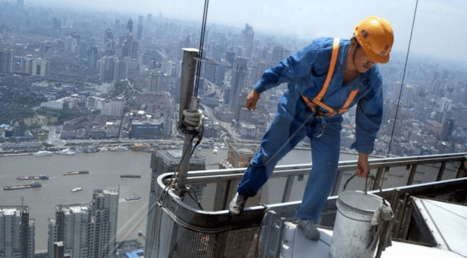 Upcoming Stakeholder Meetings: Chapter 296-880 WAC, Unified Fall Protection