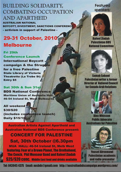 Brisbane BDS Flash Mob – join in!