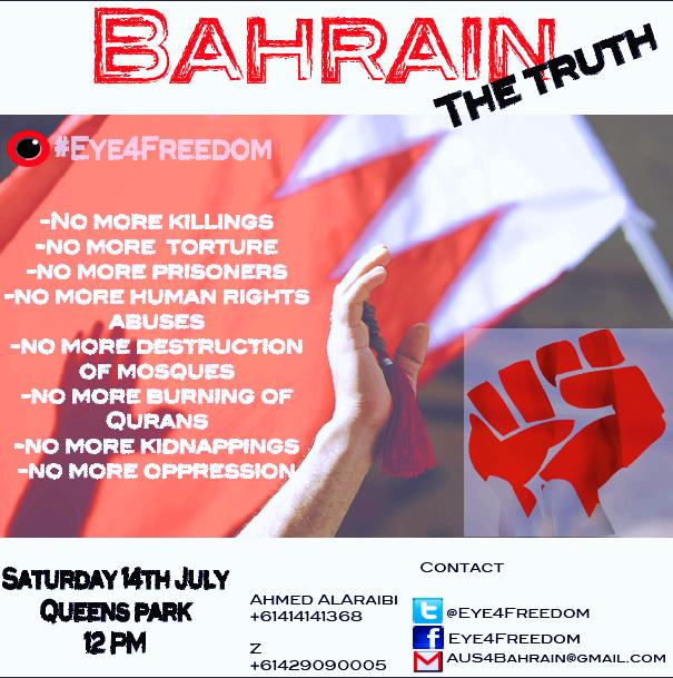 Bahrain: eyewitness for freedom