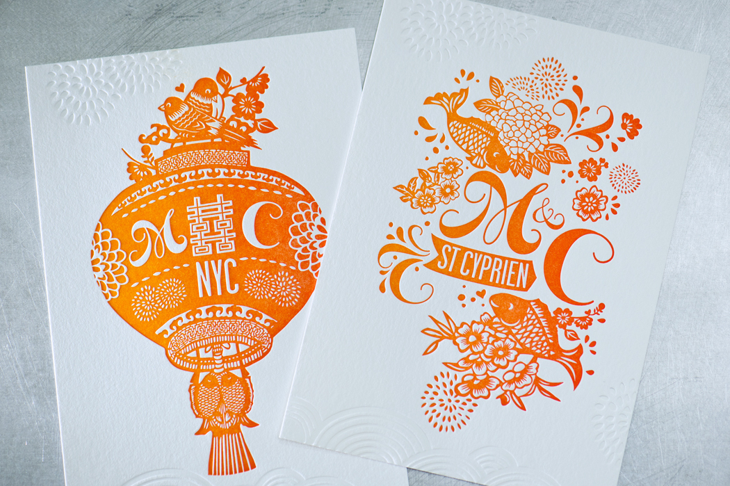 Custom Invitations Austin Tx