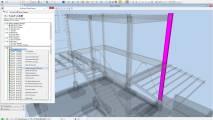 Erstellung der Baudokumentation für Strukturelemente