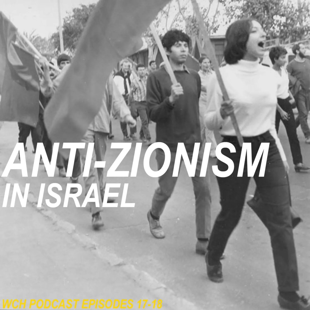 Zionism-episode-graphic