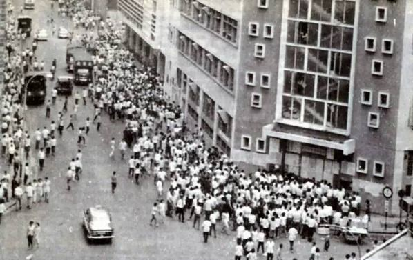 The original flower factory strike in San Po Kong