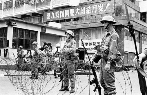 A police barricade