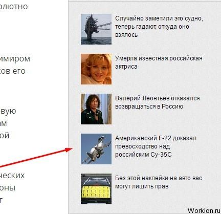 operațiuni de publicitate varicoză)
