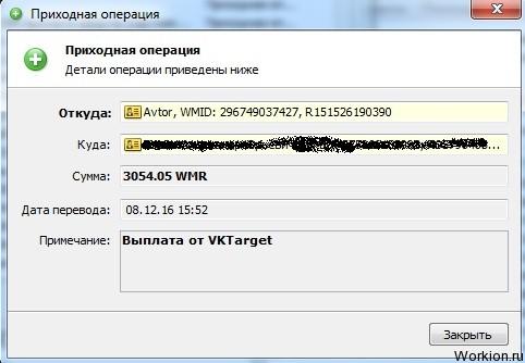 internet keresni dollárt)