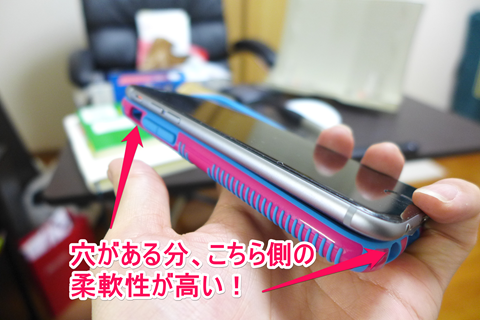 iPhone6ケース取り付け