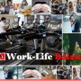 Work-life Balance_Want Worklife Balance. Give Yourself This Permission