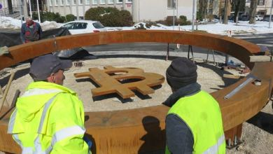 В Словении установят статую биткоину