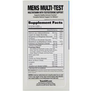 GAT - Sports Mens Multi+Test (60 tablets)