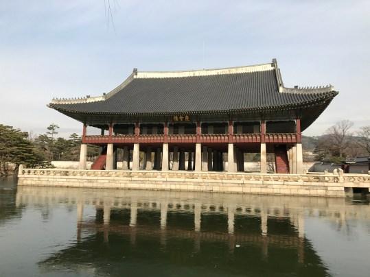 vacation korea