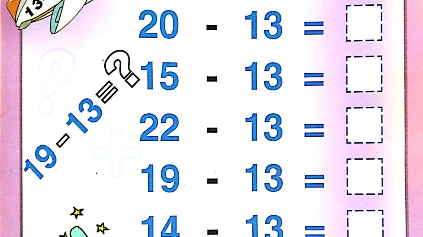 Download Free Printable Simple Subtraction