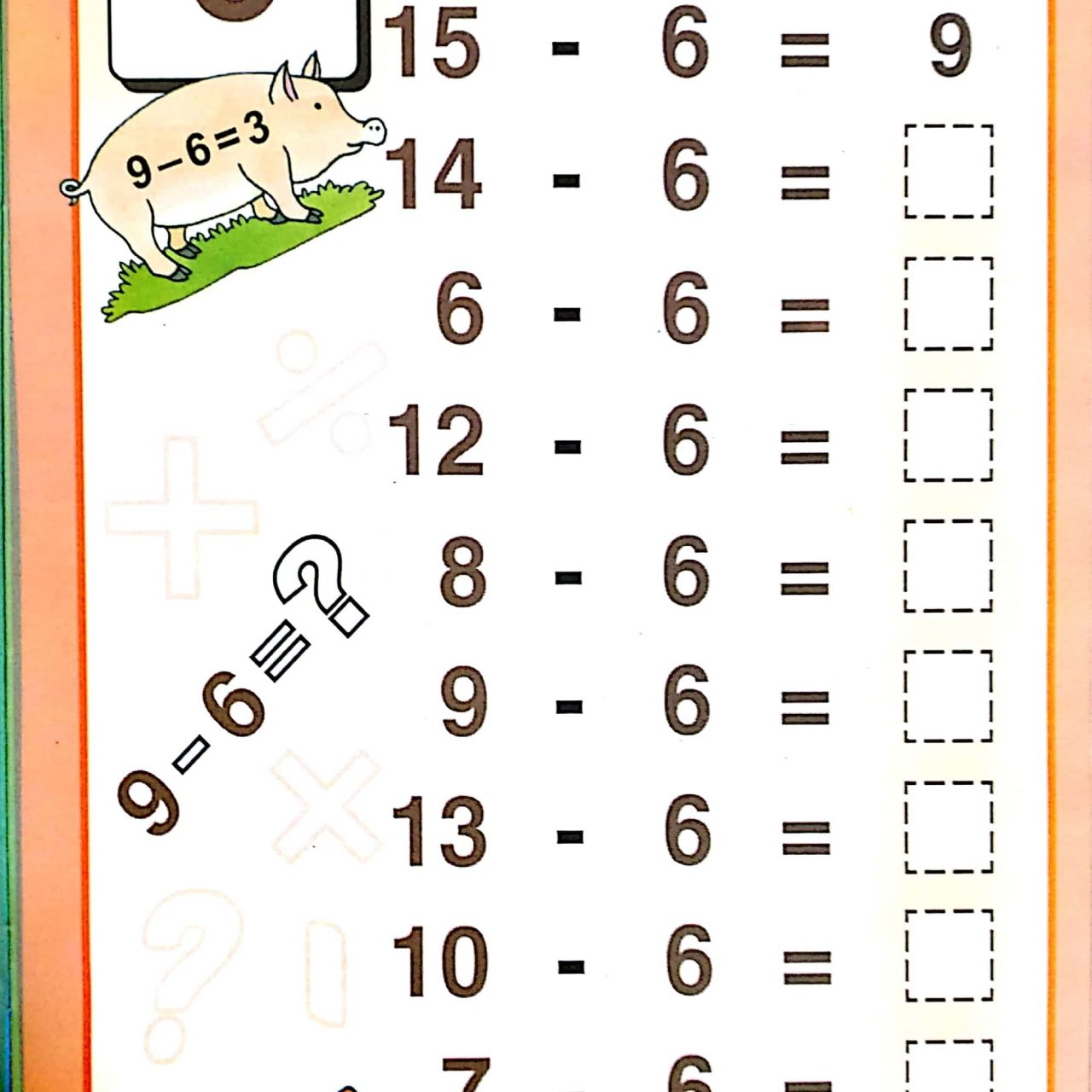 Download Free Printable Subtraction With Borrowing