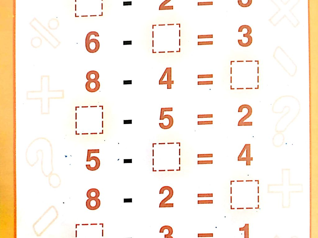 Download Free Printable Math Subtraction Worksheets
