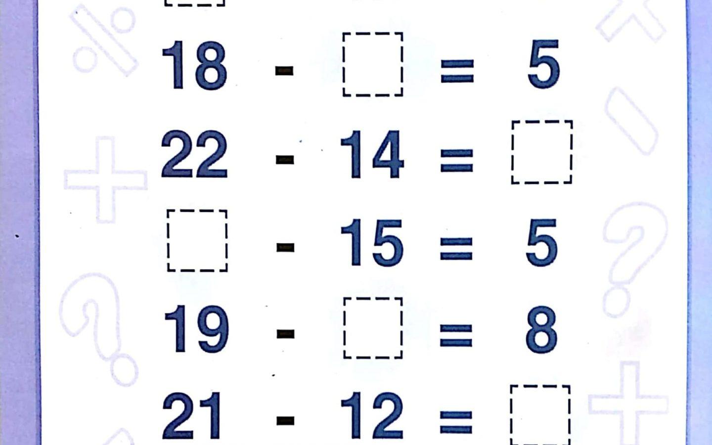 Easter Subtraction Math Worksheet Printable