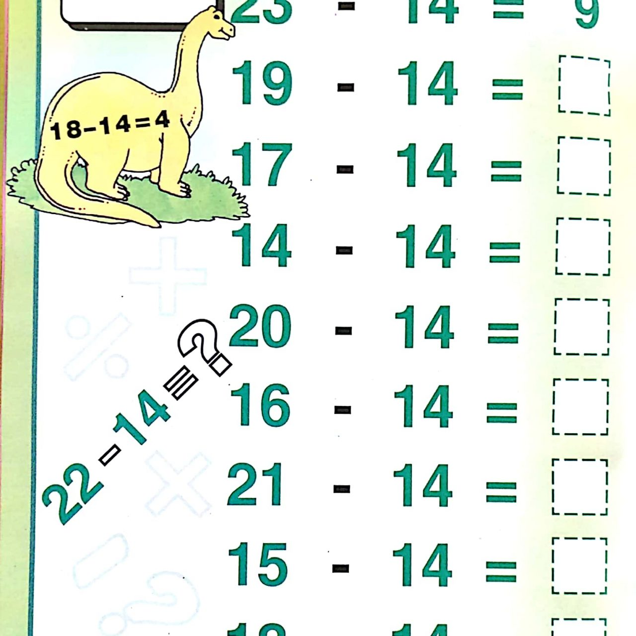 Download Free Printable Simple Subtraction Worksheets For Kids