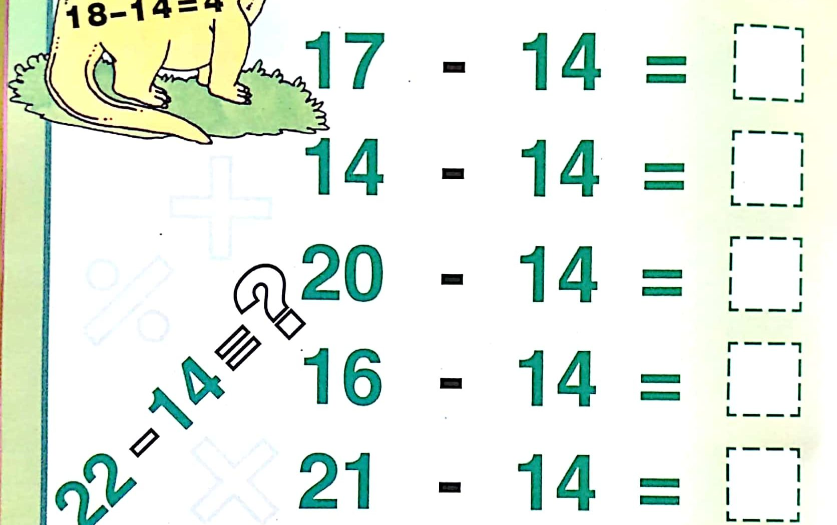 Easter Subtraction Math Worksheet Printable
