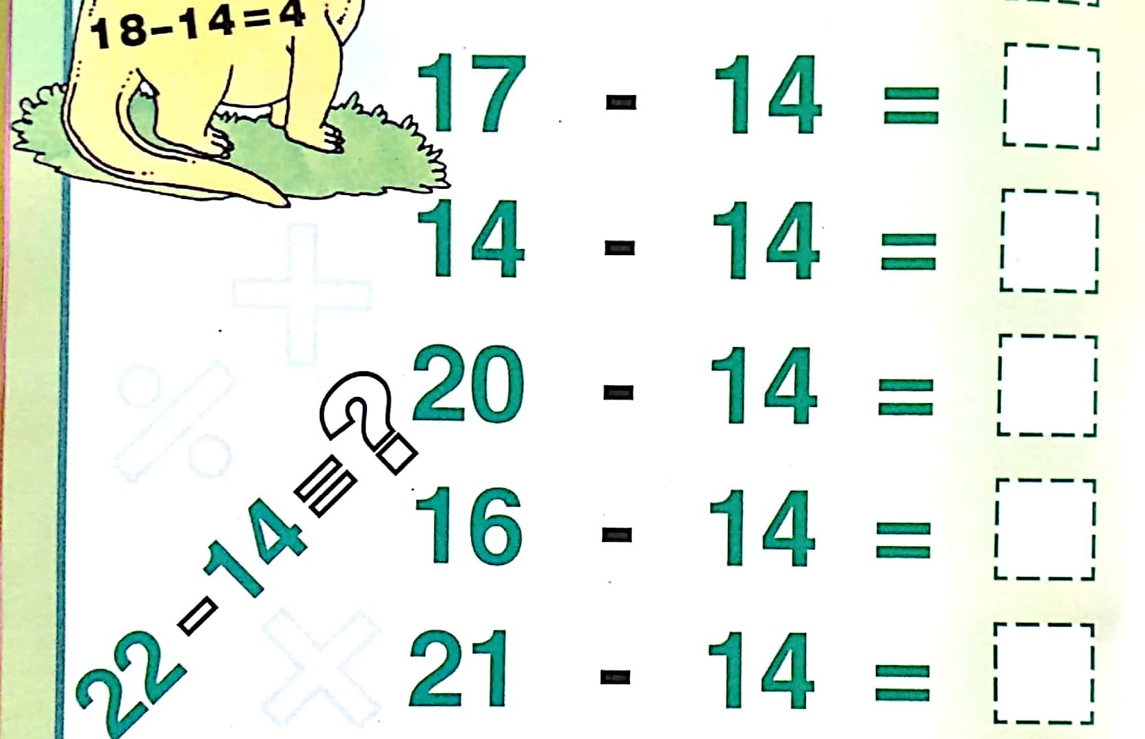 Download Free Printable Subtraction Regrouping