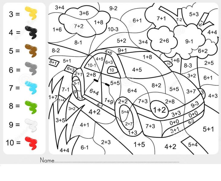 Addition And Subtraction Coloring Worksheets For 2nd Grade