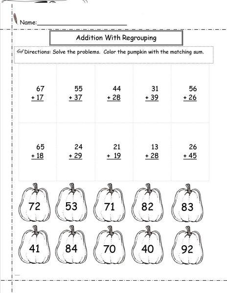 2 Digit Subtraction Worksheet Colouring