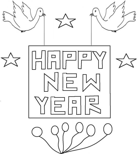 2020 New Years Coloring Page Nqkend New2020year Site