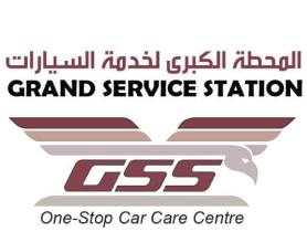 Grand Service Stations