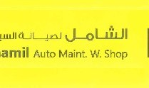 Al Shamil Auto Maintenance Workshop