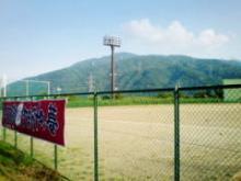上石津球場