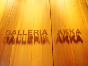 akka:sign3