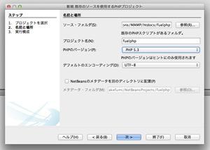 スクリーンショット 2012-11-21 22.43.47