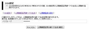 2012-12-06_15h56_57