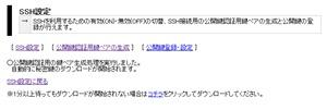 2012-12-06_15h57_03
