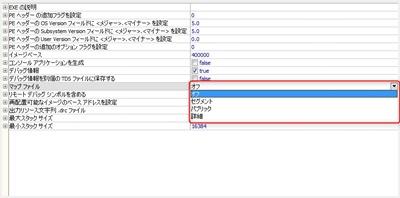 2013-01-17_11h54_38