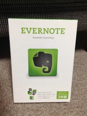 Evernote 3年パック