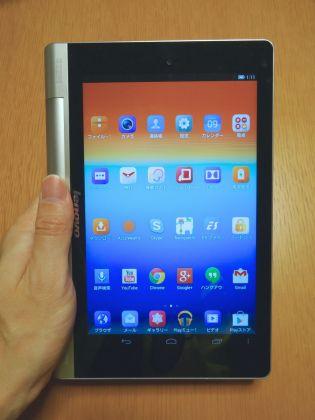 lenovo yoga tablet 8 review 018