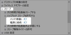 capture_06