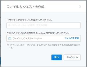 screenshot_0154