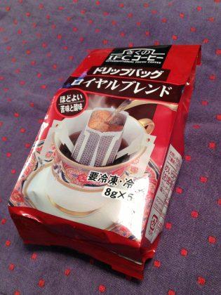きくのコーヒー