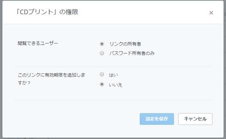 screenshot_0314